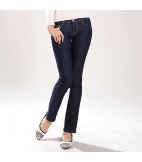 Slim body classic jeans